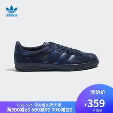 阿迪达斯 Gazelle Indoor 男经典鞋 拍2双382.6元 正价799元/双