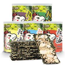 5罐装 巴旦木夹心海苔儿童零食 ¥22