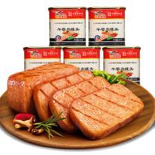 中华老字号 鹰金钱 午餐肉罐头 340g*5罐 49元包邮