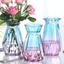 ¥16.2 乐之沭 SJT01 彩色渐变玻璃花瓶3件套 18/18/18cm
