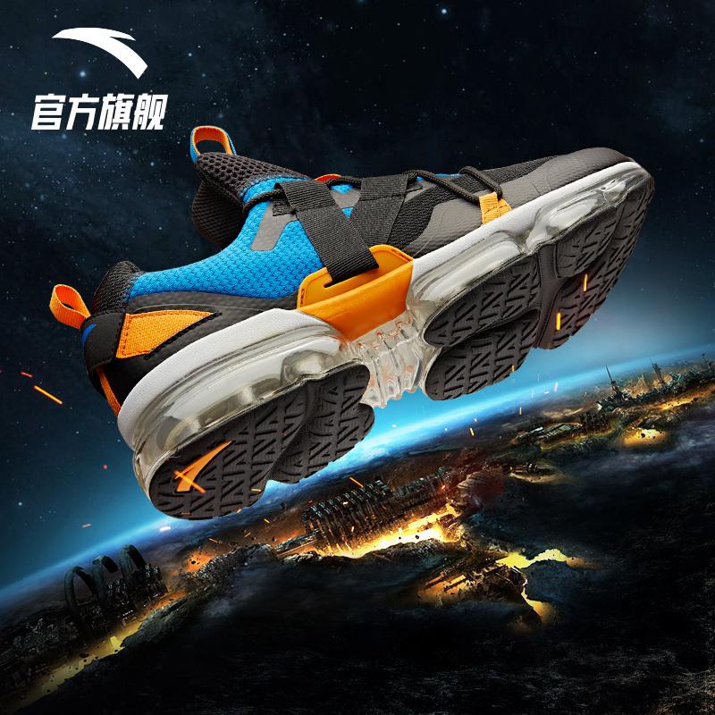 安踏官网NASA漫游者男鞋2019秋季新款SEEED全掌气垫跑步鞋运动鞋 268元