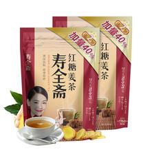 寿全斋老字号红糖姜茶84g ¥6