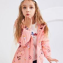 188元包邮!暇步士 2019秋冬新款 加绒冲锋衣(105~170码 三色可选) 需用40元