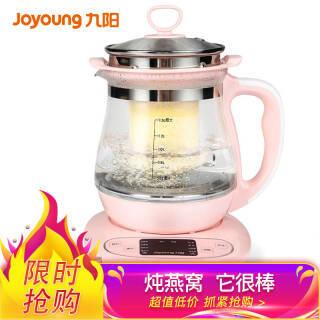 九阳(Joyoung) K15-D65S 养生壶 1.5L 199元