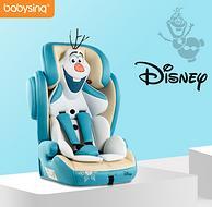 值哭 迪士尼授权 isofix+latch双固定:babysing M6 安全座椅 9-36kg 券后329元包邮(