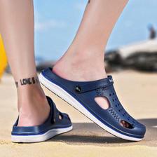 夏季洞洞鞋男士凉鞋沙滩鞋 ¥17