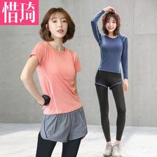 ¥24 惜琦上衣+运动裤两件套装瑜伽服专业运动服