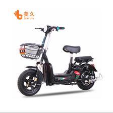 美久 32211916144 电动自行车 48V 1174元包邮