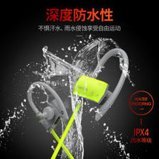 中国电子音响示范企业 DACOM 运动蓝牙耳机 39.8元包邮 30天免费试用