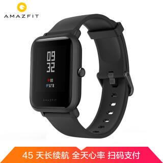 AMAZFIT 华米 米动手表 青春版 Lite 智能手表 299元