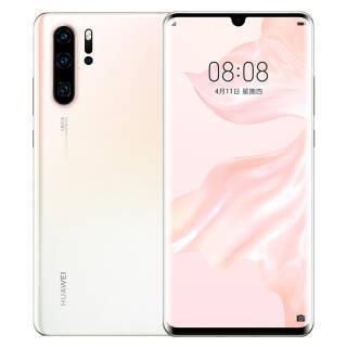 5498元 20日6点:华为(HUAWEI) P30 Pro 智能手机 8GB+128GB 珠光贝母 碎屏险套装