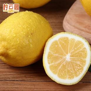 现摘现发带箱6斤 四川安岳柠檬 ¥7