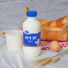 夏进 早餐纯牛奶500ml*12瓶 券后68元包邮