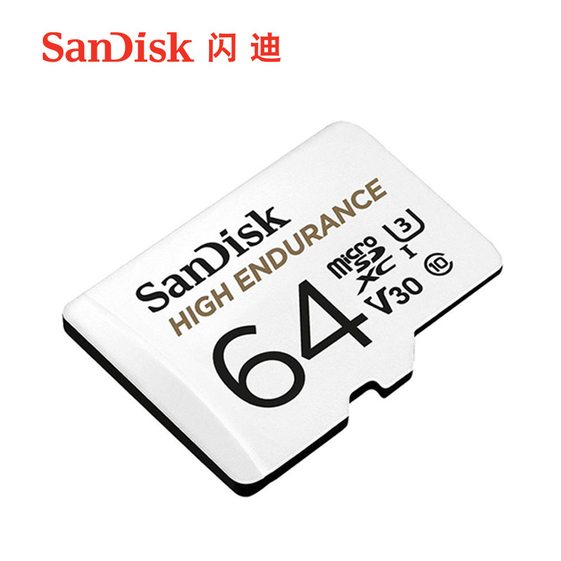 闪迪(SanDisk) 高耐久 视频监控 microSD(TF)存储卡 64GB 79.9元
