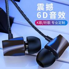 121喜思黎- x3重低音炮入耳式耳机 券后16.8元