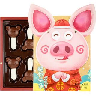 Enon 怡浓 猪你快乐巧克力 120g 盒装 *2件 39.9元(合19.95元/件)