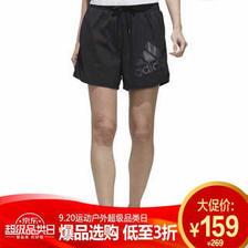 阿迪达斯 ADIDAS 女子 运动型格 SHORTS BOS 运动 短裤 DY8664 L码 *2件 270.3元(合135
