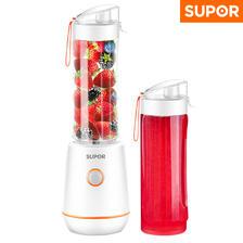 SUPOR/苏泊尔 榨汁机双杯家用迷你学生电动便携水果汁机全自动果蔬多功能