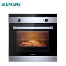 西门子(SIEMENS)HB013FBS0W旋钮式家用智能烘焙烤箱 66L 4199元