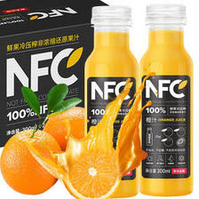 农夫山泉 NFC果汁橙汁饮料鲜果冷压榨夏天果味饮品300ml 橙汁24瓶 152元