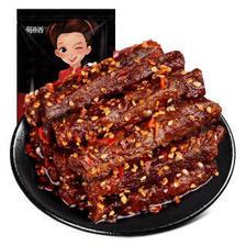 蜀道香 升级版 天椒麻辣牛肉 200g *6件 117.6元(合19.6元/件)