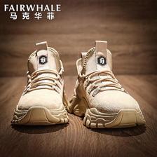 Mark Fairwhale 马克华菲 皮面透气 男士时尚老爹鞋 149元包邮 需用150元优惠券