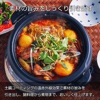 日本直邮¥766 居家必备 TIGER 多功能电火锅 3种烤盘变换多种美食