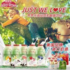 Jelley Brown 界界乐 原味乳酸菌饮料 100ml*20瓶 送4瓶 多口味 7.5折 ¥44