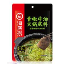 海底捞 青椒牛油火锅底料150g 券后¥15
