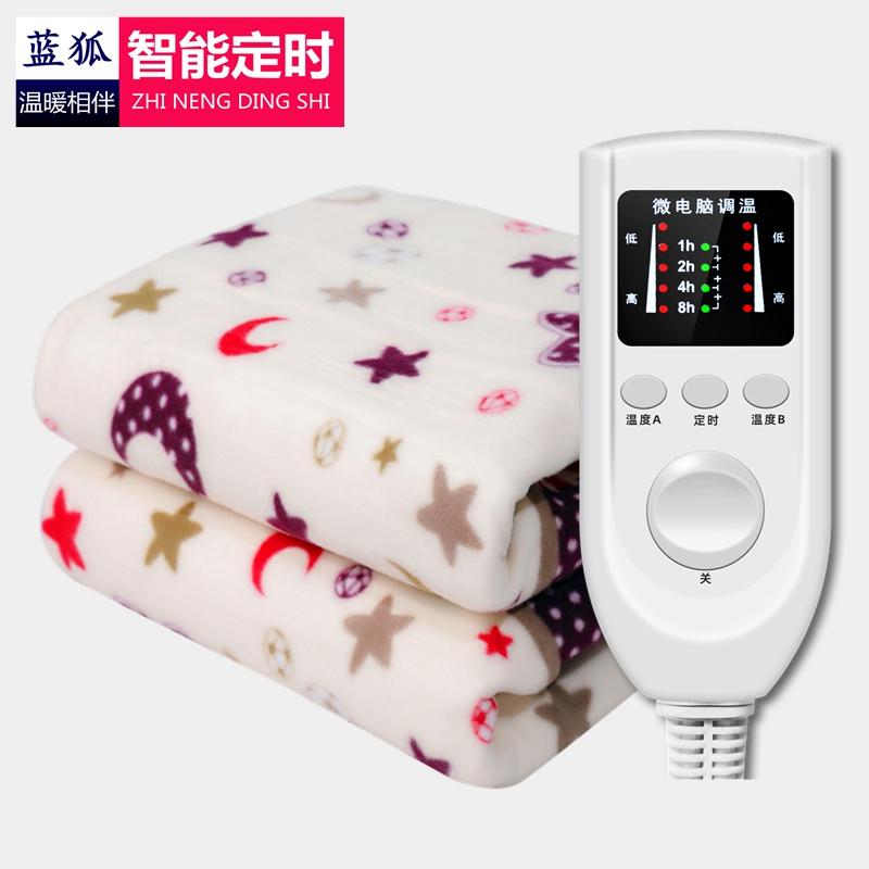 ¥5.9 蓝狐单人双控除湿安全家用调温电热毯