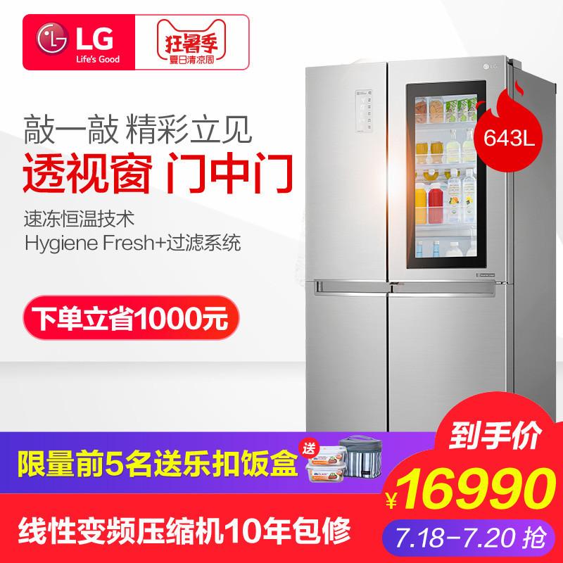 LG GR-Q2473PSA 643L透视窗门中门大容量风冷变频对开门冰箱 16990元