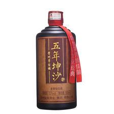 贵州金窖酱香型白酒纯粮食高粱酒' 券后¥96