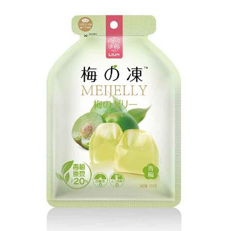 溜溜梅 梅冻果冻布丁 蒟蒻梅冻 120g*2袋 9.6元包邮(需用券) ¥10