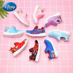 迪士尼 Disney 毛毛虫儿童运动鞋 79元618返场价 第二件半价