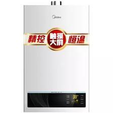 再降价: Midea 美的 JSQ25-HWF 燃气热水器 13L 899元包邮