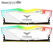 十铨(Team) DELTA RGB系列 DDR4 3200 16GB(8GB×2)套装 台式机内存 白色 649元