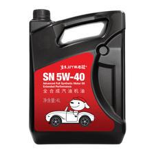 ¥99 Monarch 统一 5W-40 SN 全合成机油 4L