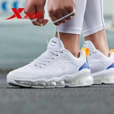 XTEP 特步 男士跑鞋 229.5元
