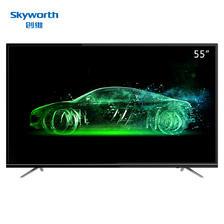 双11预告: Skyworth 创维 65M9 65英寸 4K液晶电视 1999元包邮