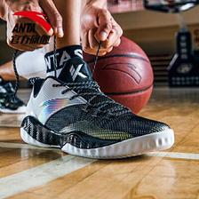 ANTA 安踏 11731380G 男士外场篮球鞋 *2件 357.3元包邮(需用券,合178.65元/件)