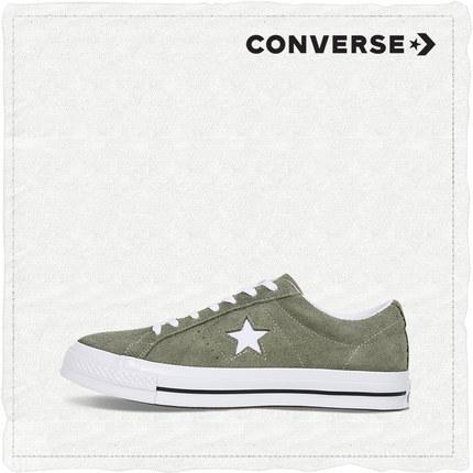 1日0点、再降价: CONVERSE 匡威 One Star 161576C 中性款印花板鞋 227元包邮