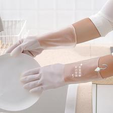 居家迷 耐用防水型 洗碗手套 2双 7.9元包邮(需用券) ¥8