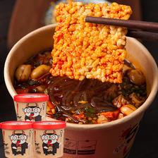 食族人重庆正宗锅巴酸辣粉6桶 券后¥19.9