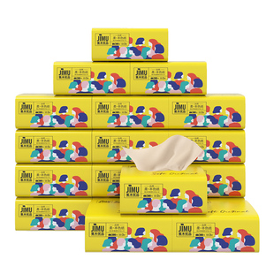 思景原生木浆本色抽纸18包面巾纸 券后¥19.9