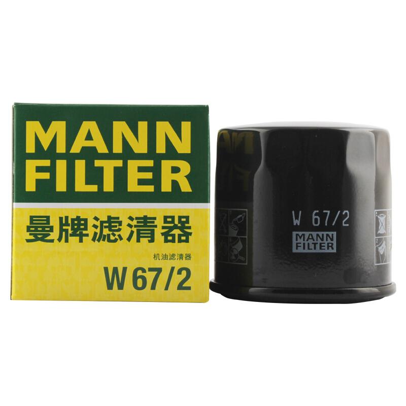 ¥9 MANN FILTER 曼牌滤清器 W67/2 机油滤芯格