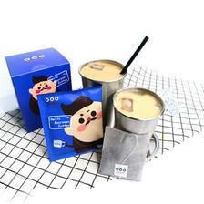 进口冷萃黑咖啡袋泡+送梅森杯 券后¥19