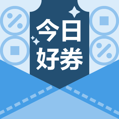 今日好券|6.15上新:腾讯视频vip+京东plus会员,双年卡只要98元! 京东图书满400-80元优惠券 ¥80