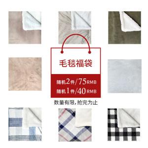 神价格 美亚销量第一 绿萌 A类出口级材质 超柔空调盖毯 2条 45元包邮