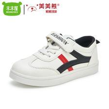 木木屋 开学季新款儿童小白鞋 券后¥29.99
