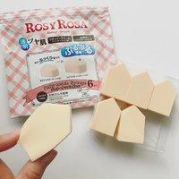 10袋直邮美国到手价 $61.5 粉丝推荐:ROSY ROSA 果冻化妆海绵 6块装 特价